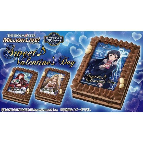 [キャラデコプリントケーキ バレンタイン]アイドルマスター ミリオンライブ! 最上 静香