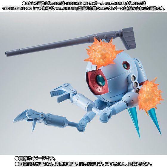 【1対4】ROBOT魂 〈SIDE MS〉 MS-09R リック・ドム&RB-79 ボール ver. A.N.I.M.E.(ボール増援4機編隊セット)