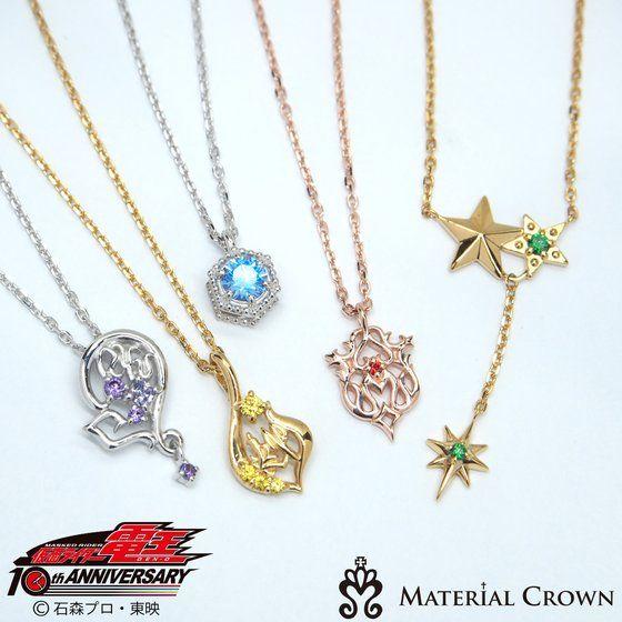 仮面ライダー電王×MATERIAL CROWN モモタロスイメージ プチネックレス