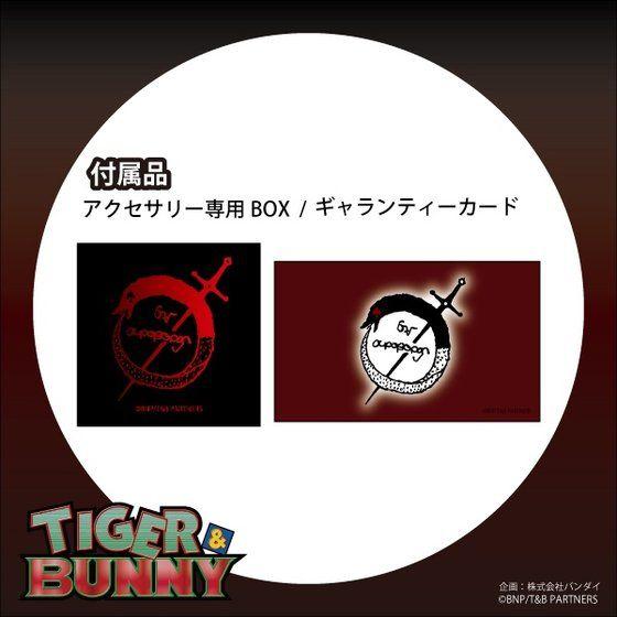 TIGER & BUNNY × ARTEMIS KINGS ウロボロスシリーズ マッドベアモチーフネックレス