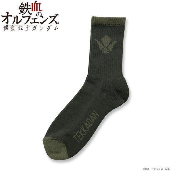 機動戦士ガンダム 鉄血のオルフェンズ 鉄華団  靴下 【2018年2月発送】