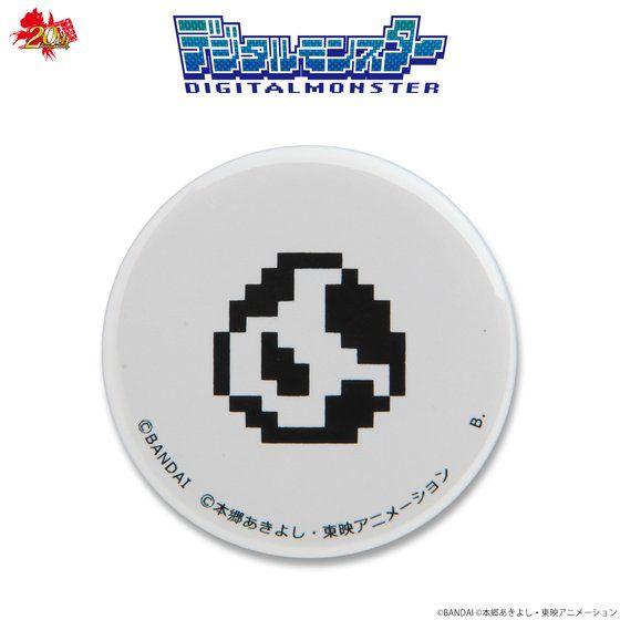 デジタルモンスター20th 缶バッジ4個セット