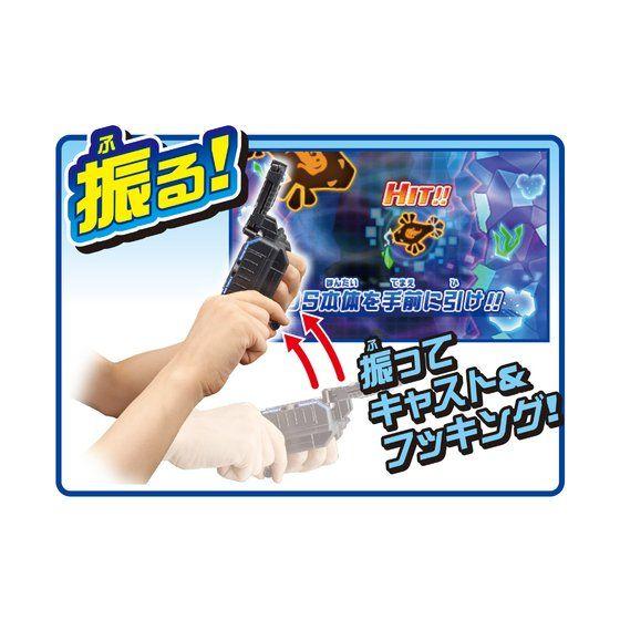 爆釣バーロッド ニンテンドー3DS Ver.
