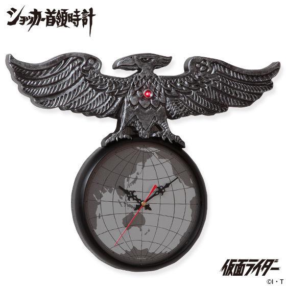 仮面ライダー ショッカー首領時計 ETERNAL MODEL
