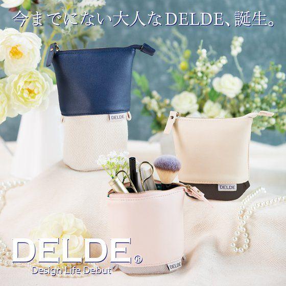 DELDE スライドポーチ mode style (全3種)