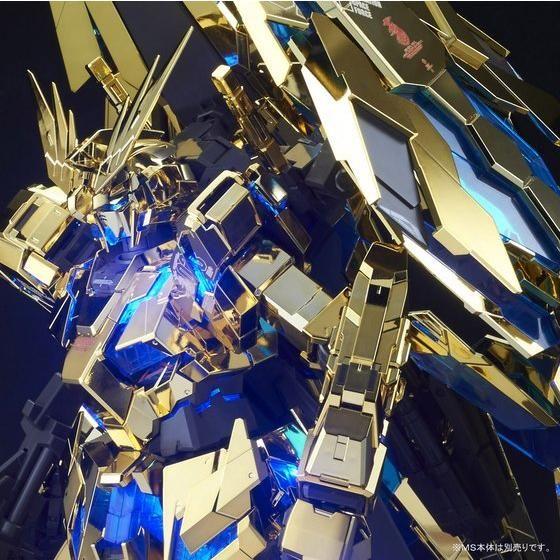 PG 1/60 RX-0 ユニコーンガンダム用 LEDユニット〔RX-0シリーズ兼用〕【3次:2018年4月発送】