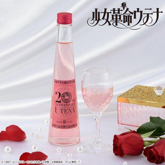 少女革命ウテナ〜20周年アニバーサリー〜 300ml