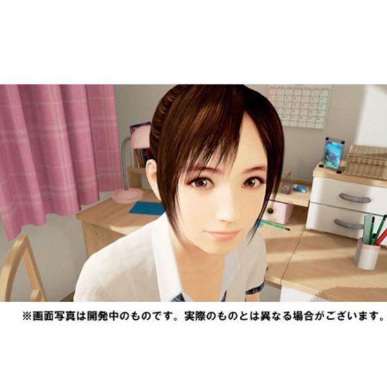 PS4 サマーレッスン:ひかり・アリソン・ちさと 3 in 1 基本ゲームパック
