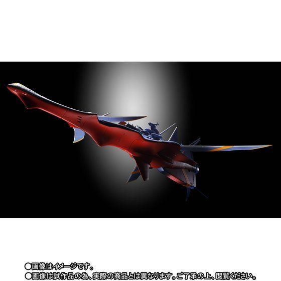 超合金魂 GX-80 万能戦艦 Ν-ノーチラス号(通常版)