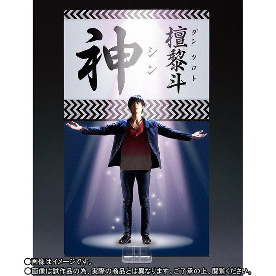S.H.Figuarts 仮面ライダーゲンム アクションゲーマー レベル0