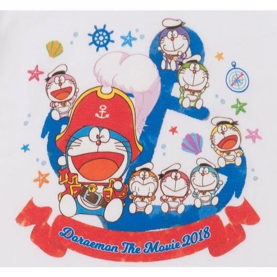 ドラえもん のび太の宝島の画像 p1_1