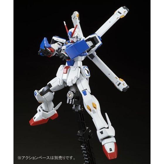 HGUC 1/144 クロスボーン・ガンダム X3 【再販】