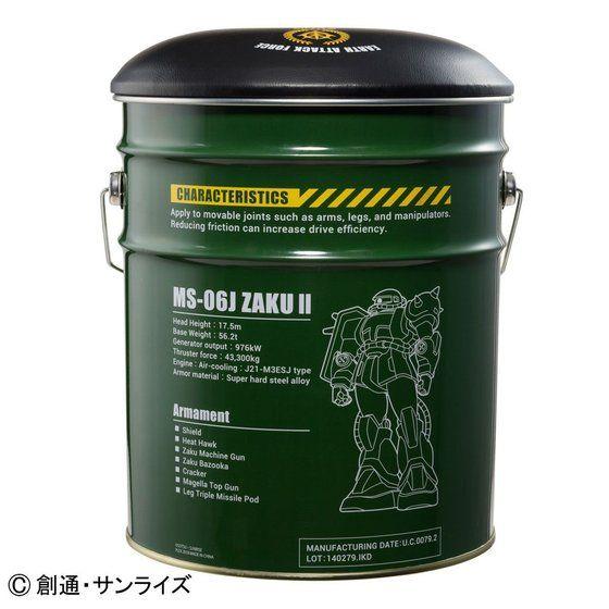 ジオン公国地球方面軍 ペール缶スツール【2次:2018年4月発送】