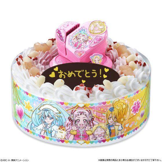 キャラデコお祝いケーキ HUGっと!プリキュア(5号サイズ)