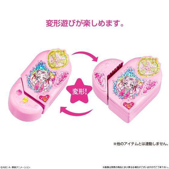キャラデコお祝いケーキ HUGっと!プリキュア(チョコクリーム)(5号サイズ)