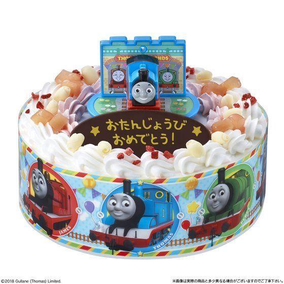 キャラデコお祝いケーキ きかんしゃトーマス(5号サイズ)