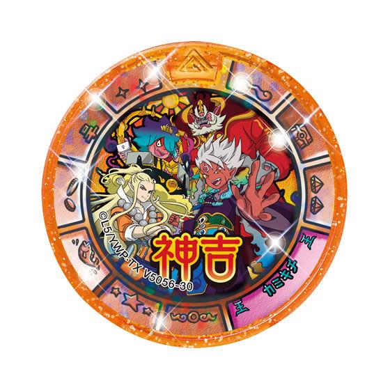 妖怪ウォッチ 妖怪トレジャーメダルGP(ガシャポン)05