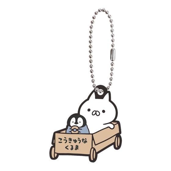 ねこぺん日和 ほのぼのラバーマスコット2