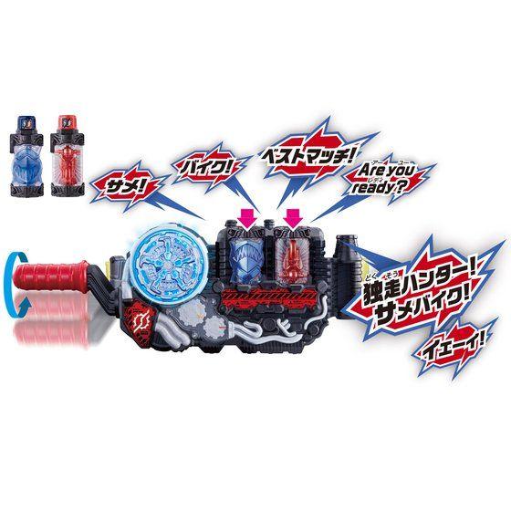 DXサメバイクフルボトル&仮面ライダービルドDVDセット