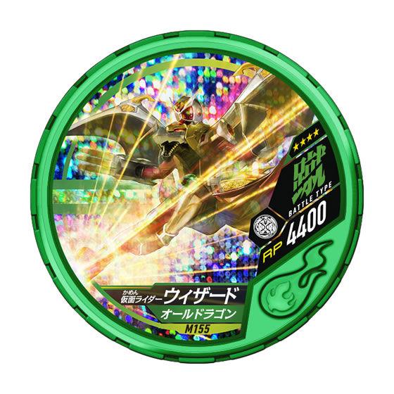 仮面ライダー ブットバソウル モット06
