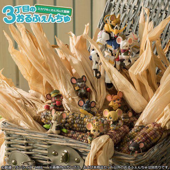 機動戦士ガンダム 鉄血のオルフェンズ 3丁目のおるふぇんちゅ 収穫祭だヨン!(4)ミカヅキファームビスケットセット