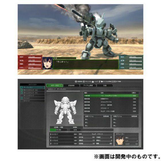 PS4 フルメタル・パニック! 戦うフー・デアーズ・ウィンズ