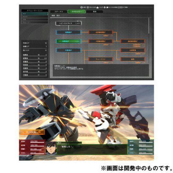 PS4 フルメタル・パニック! 戦うフー・デアーズ・ウィンズ 専門家BOX