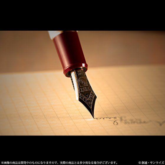機動戦士ガンダムUC ビスト家御用達万年筆