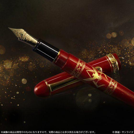 機動戦士ガンダム シャアの万年筆【3次:2018年5月発送】