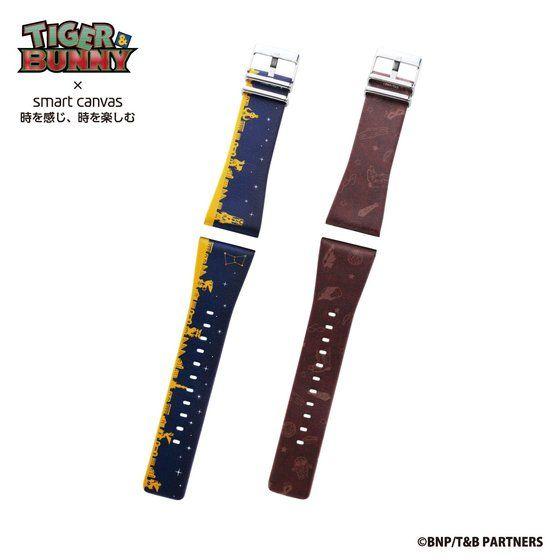 TIGER & BUNNY × Smart Canvas (スマートキャンバス) 腕時計ベルト【付け替え用ベルト単品】【2018年5月発送予定】