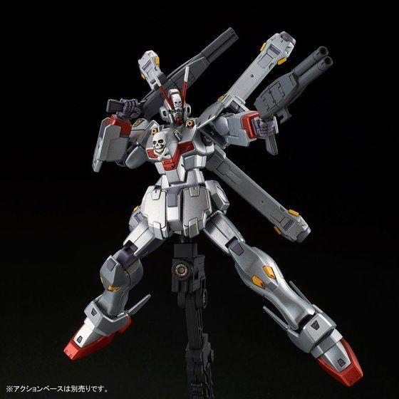 HGUC 1/144 クロスボーン・ガンダムX-0 【2次:2018年6月発送】