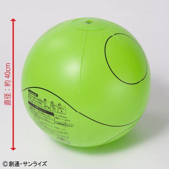 ハロ ビーチボール(グリーン/ピンク)