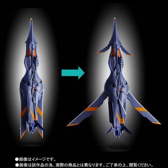 超合金魂 GX-80 万能戦艦 Ν-ノーチラス号(早期予約特典付)