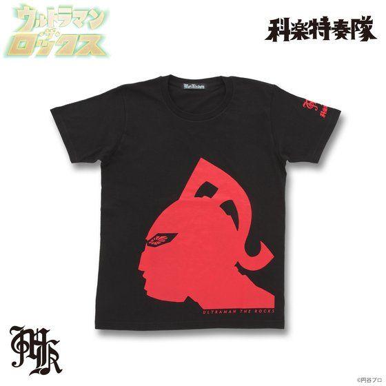 Musikleidung ウルトラマン・ザ・ロックス Tシャツ シルエット 黒 【3次受注3月発送分】