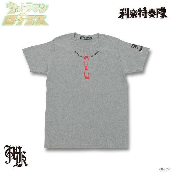 Musikleidung ウルトラマン・ザ・ロックス Tシャツ ウルトラアイ グレー 【2次受注3月発送分】