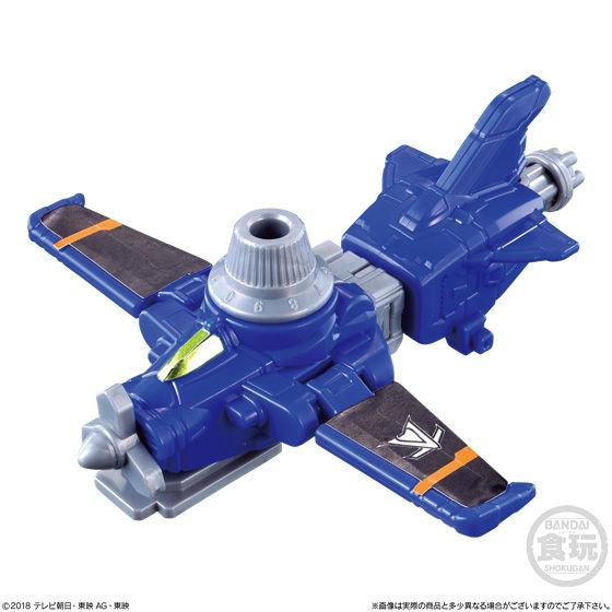 ミニプラ VSビークル合体シリーズ01 ルパンカイザーセット