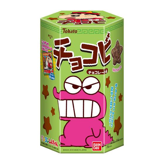 チョコビ チョコレート味(2018年春リニューアル)