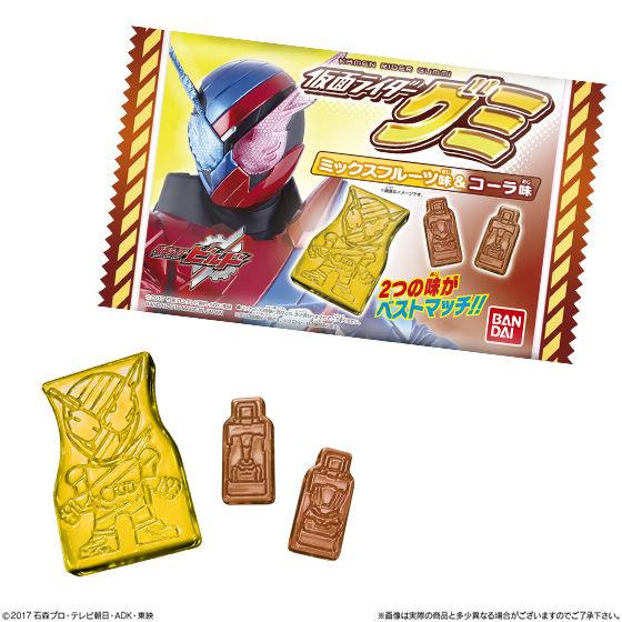 仮面ライダーグミ ミックスフルーツ味&コーラ味
