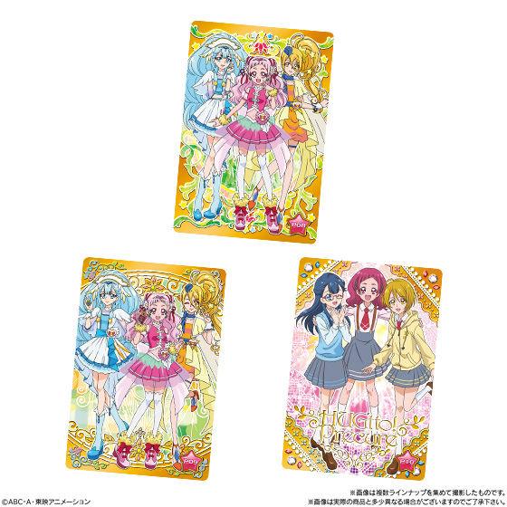 プリキュアオールスターズ キラキラカードグミ〜15th Anniversary Memories〜
