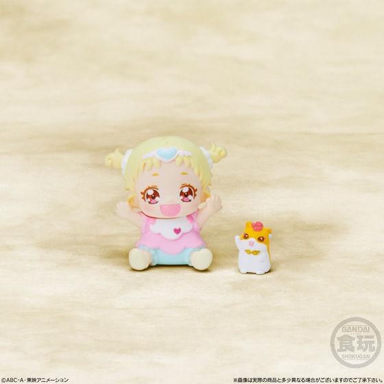 HUGっと!プリキュア キューティーフィギュア2 SpecialSet