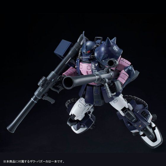 RG 1/144 MS-06R-1A 黒い三連星専用ザクII 【3次:2018年5月発送】