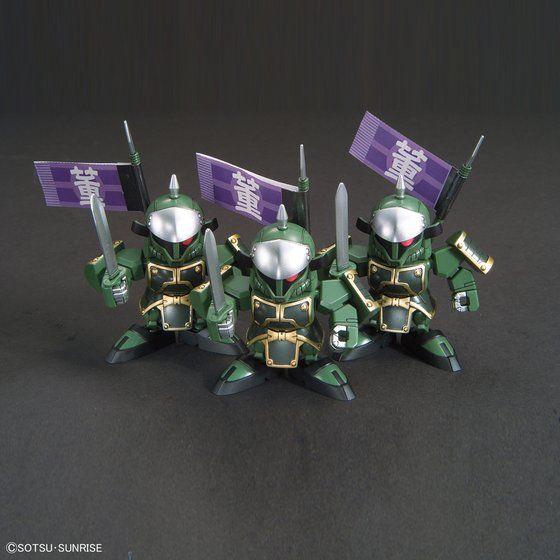 BB戦士405 胡軫ギャン&部隊兵(董卓軍)
