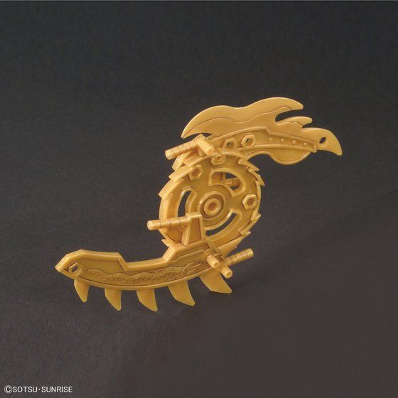 BB戦士411 黄蓋グフ&合体武装6種(乙)