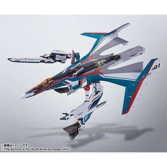 DX超合金 VF-31S ジークフリード(アラド・メルダース機)