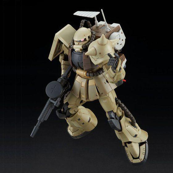 RG 1/144 MS-06F ザク・マインレイヤー