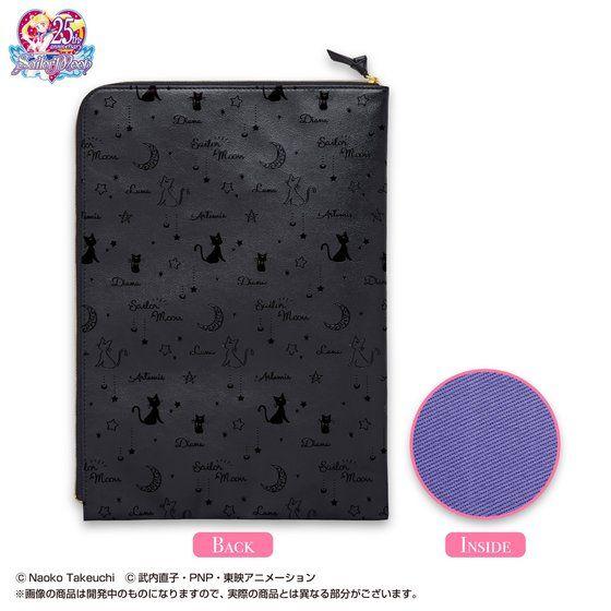 美少女戦士セーラームーン キャリングケース ドキュメントタイプA4(全4種)