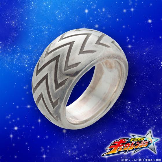 宇宙戦隊キュウレンジャー カジキイエロー/スパーダ silver925 ピンキーリング 【再入荷】