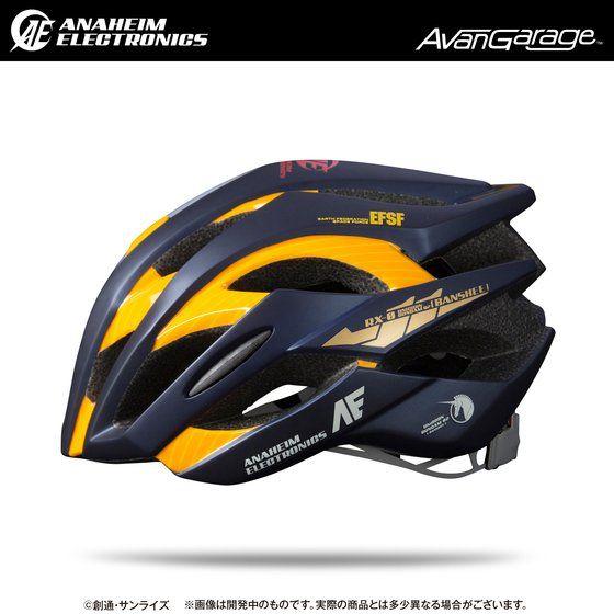 ANAHEIM ELECTRONICS社製 ヘルメット BANSHEE ver.【2次:2018年7月発送】