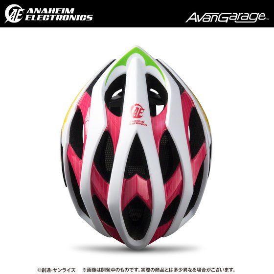 ANAHEIM ELECTRONICS社製 ヘルメット UNICORN ver.