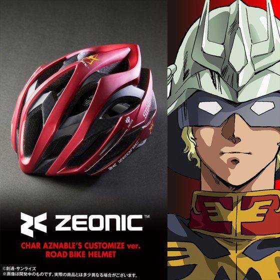 ZEONIC社製ヘルメット シャア専用ver.